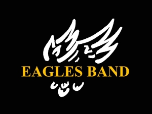 EAGLES_BAND_LOGO_DIGITAL